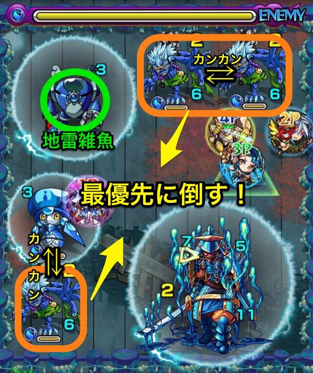 蒼ムラマサ2ステージ