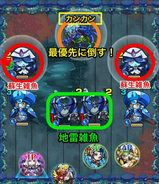 蒼ムラマサ1ステージ