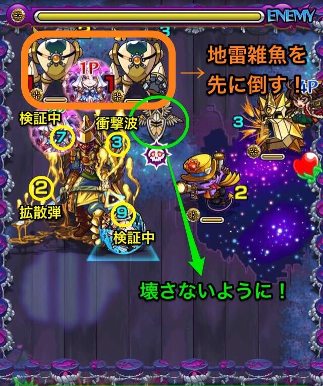 闇ムラサメ4ステージ