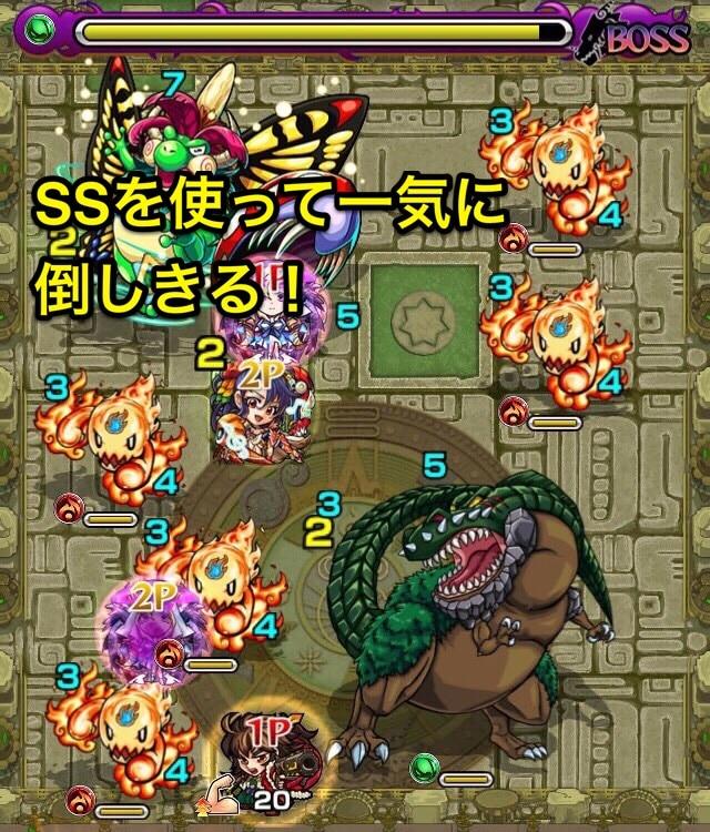 木・修羅場ボス第3ステージ
