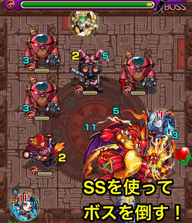 火・修羅場ボス第2ステージ