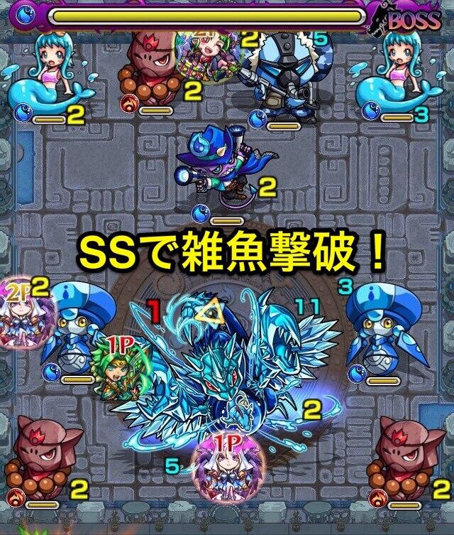 水・修羅場ボス第3ステージ