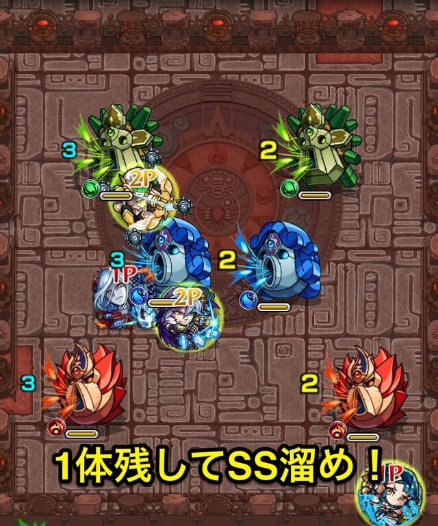火・修羅場第3ステージ