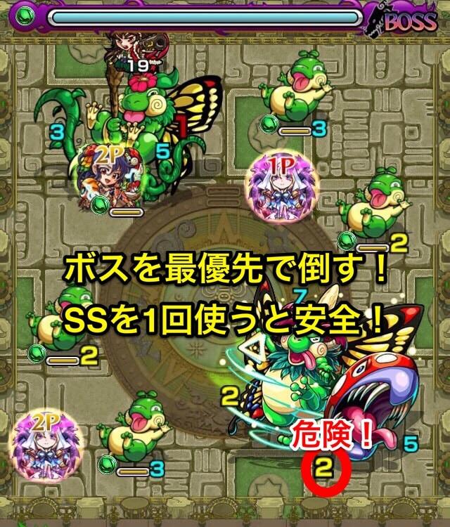 木・修羅場ボス第1ステージ