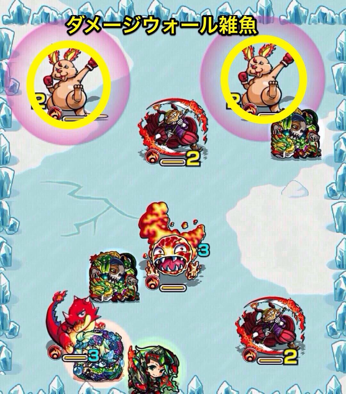 ドラキュラ(究極)第3ステージ