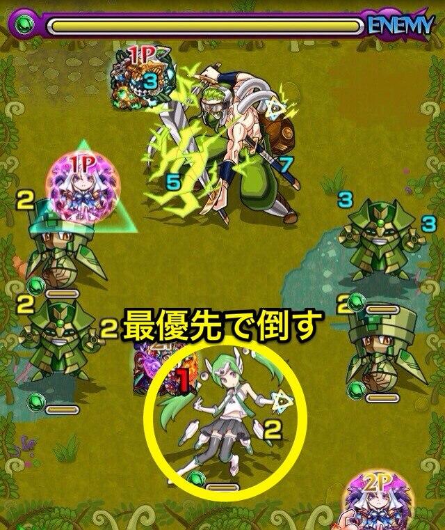 PC-G3 2ステージ
