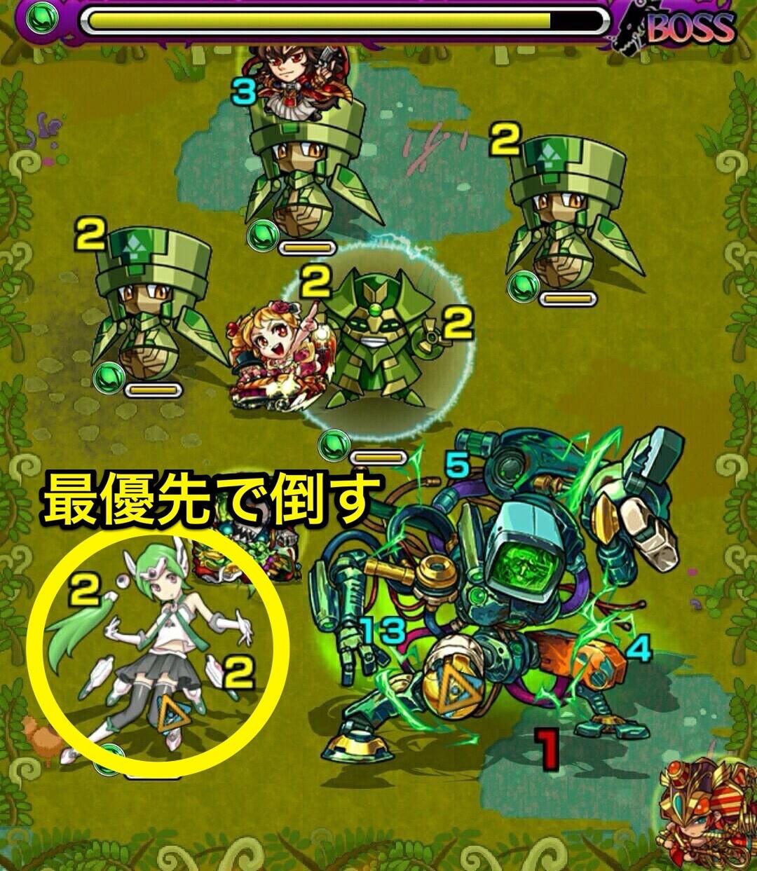 PC-G3 ボス3ステージ