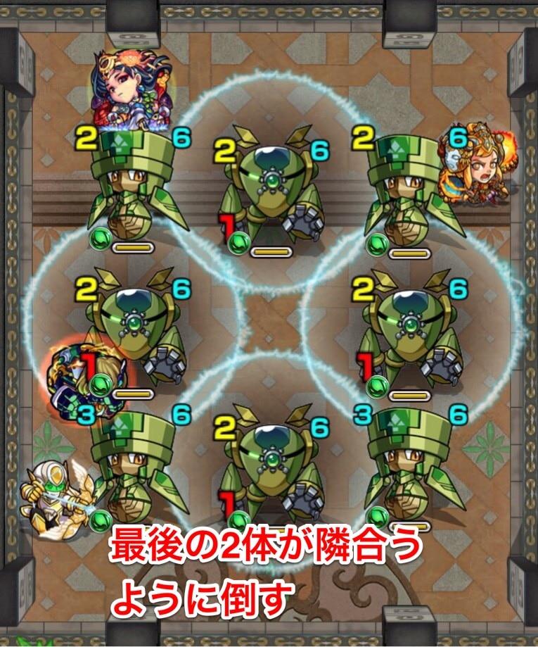 覇者の塔28階第3ステージ