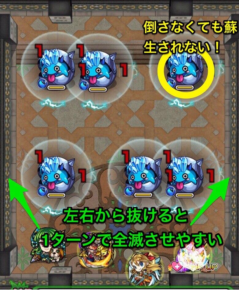 覇者の塔27階1ステージ