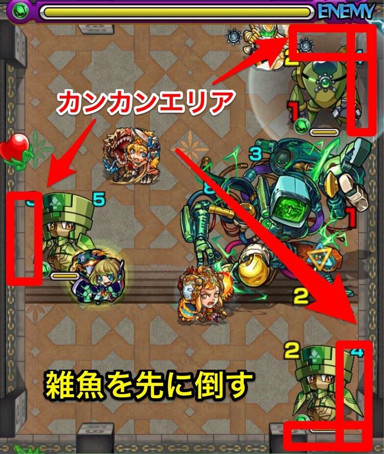 覇者の塔28階第4ステージ