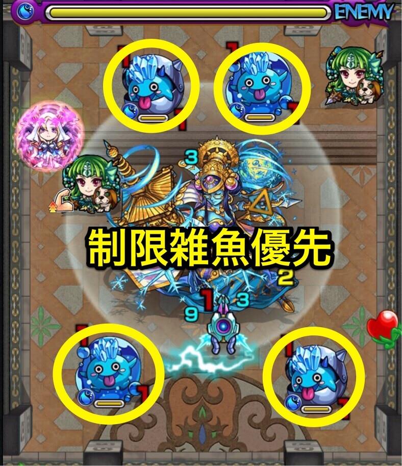 覇者の塔30階3ステージ