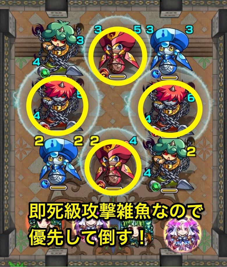 覇者の塔30階1ステージ