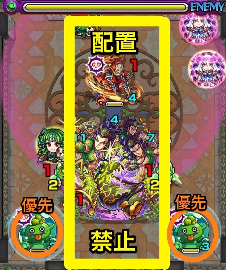 覇者の塔30階4ステージ