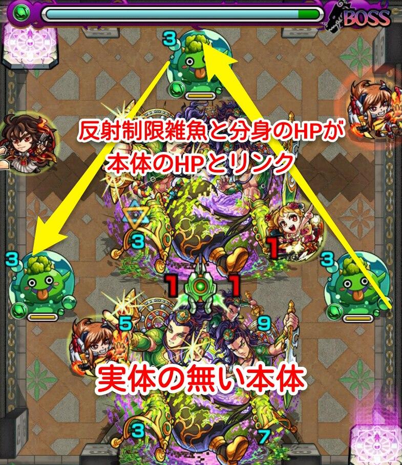 覇者の塔33階ボス1