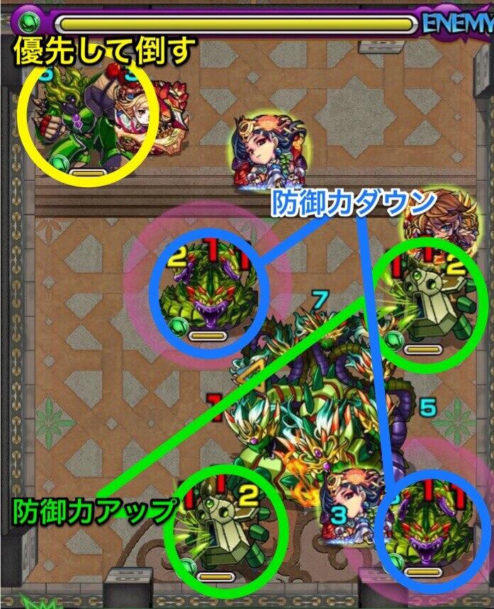 覇者の塔37階ステージ3