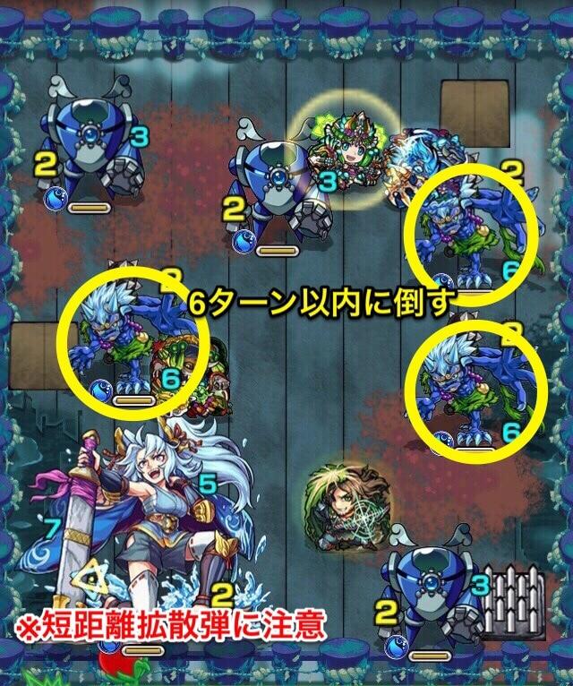 ヤマタケ零(超絶)第3ステージ