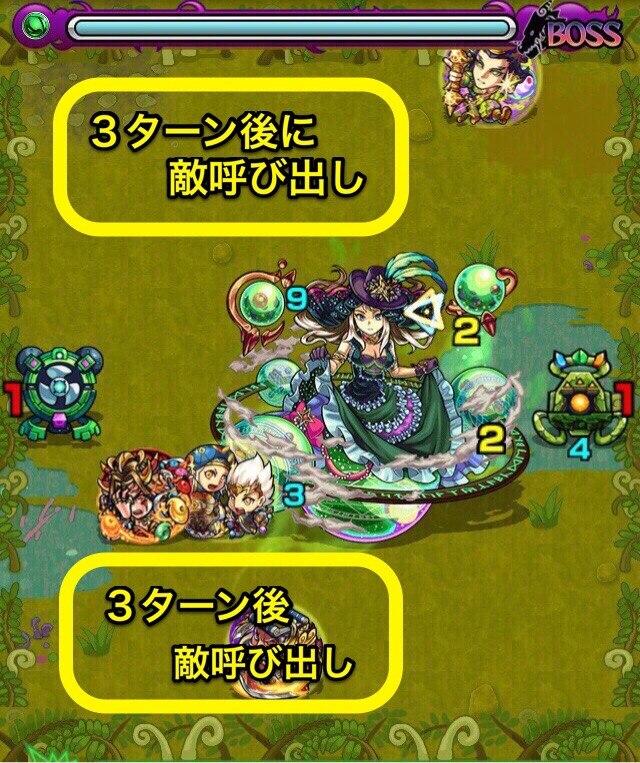 ダ・ヴィンチEX ボス1