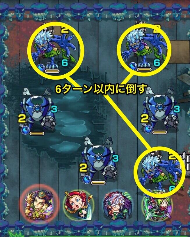 ヤマタケ零(超絶)第1ステージ