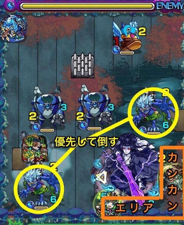 ヤマタケ零(超絶)第4ステージ