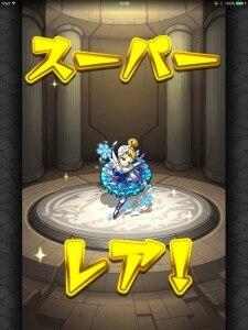 S__3211266