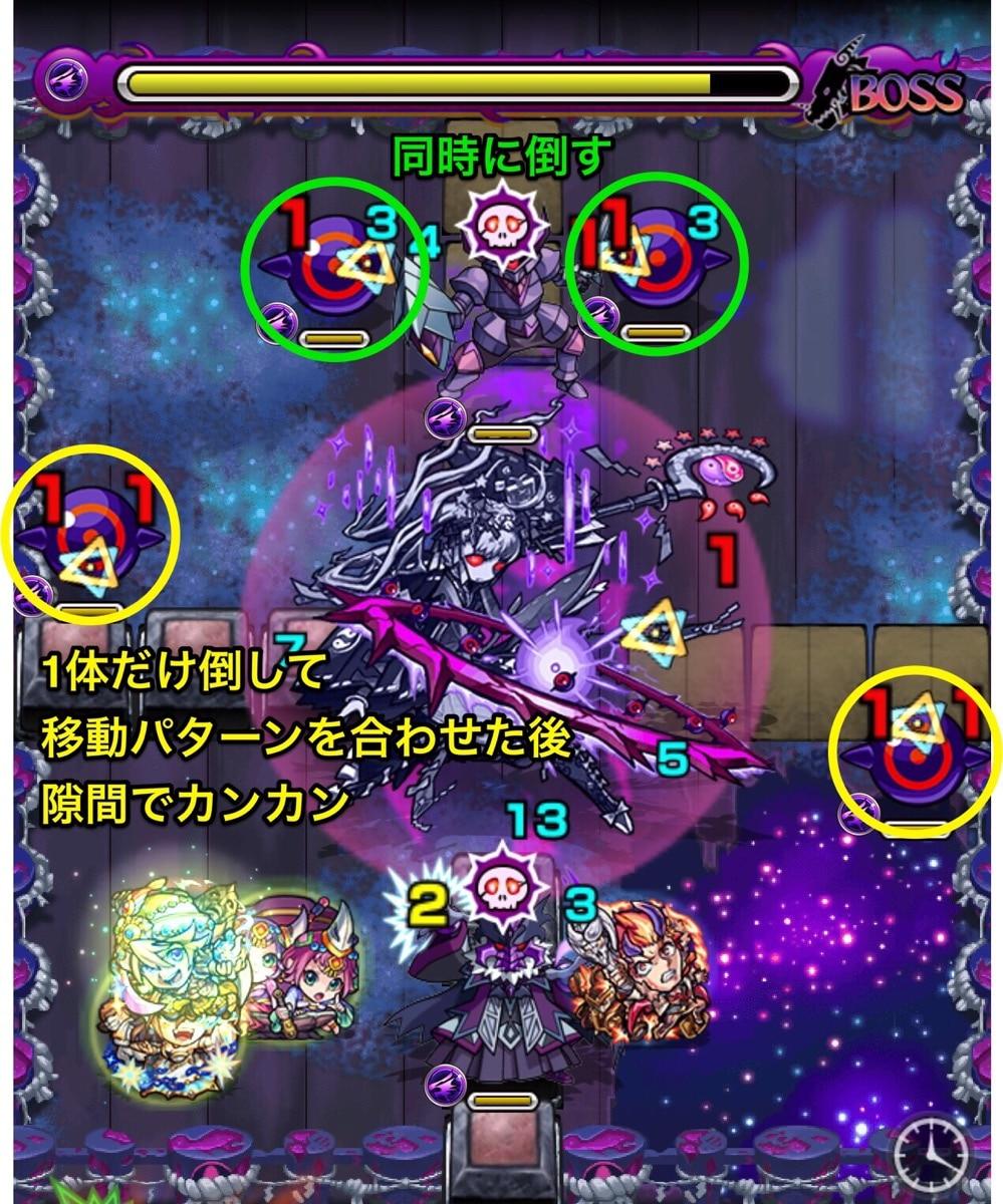 ツクヨミ零ボス第3ステージ