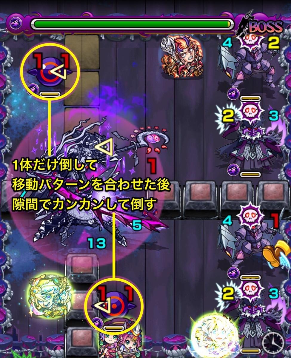 ツクヨミ零ボス第2ステージ
