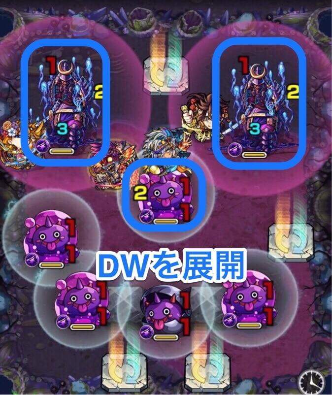 黄泉第3ステージ