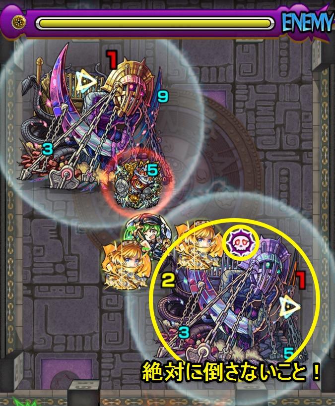 覇者の塔40階3ステージ