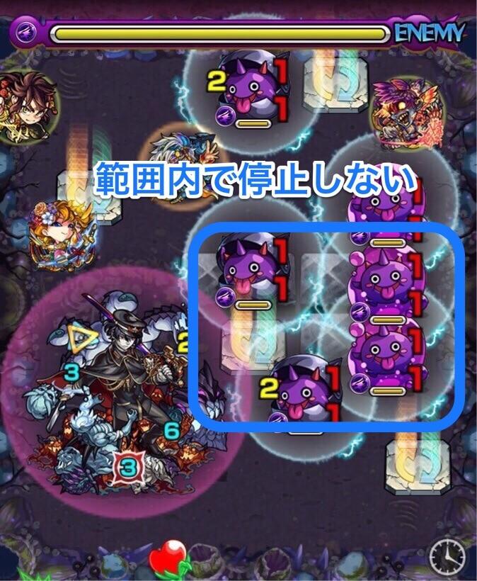 黄泉第4ステージ