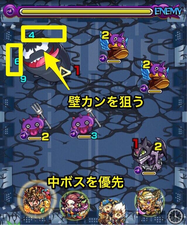ステージ1