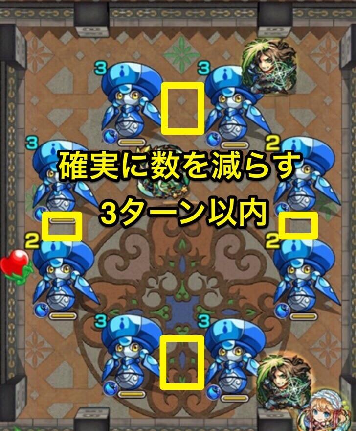 覇者塔22-2F