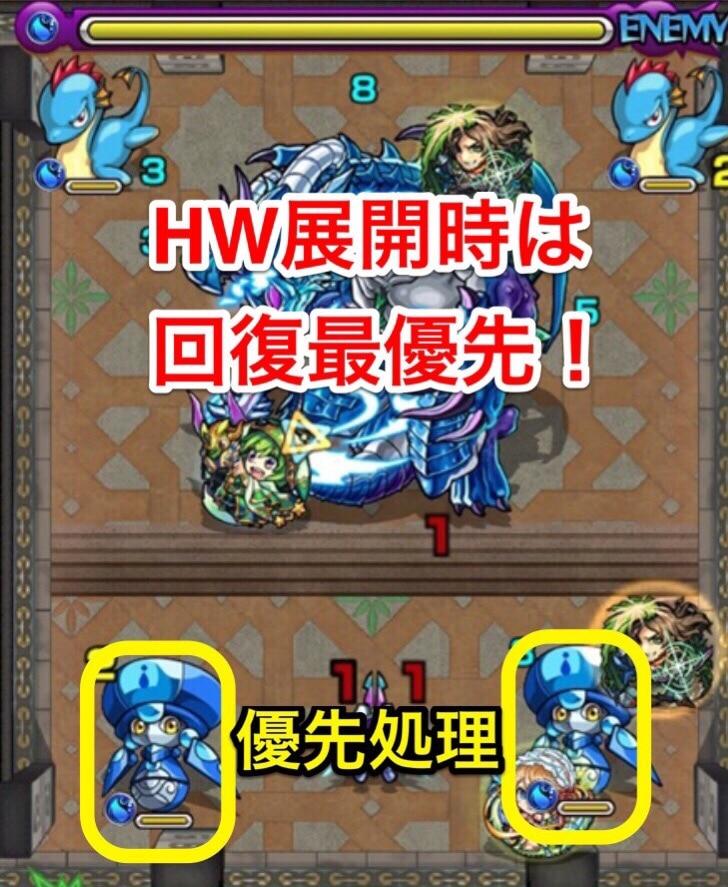 覇者塔22-4F