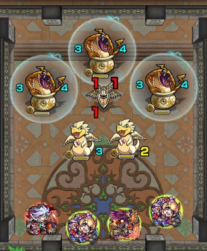 覇者の塔24階1ステージ