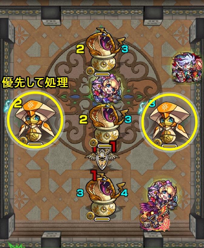 覇者の塔24階2ステージ
