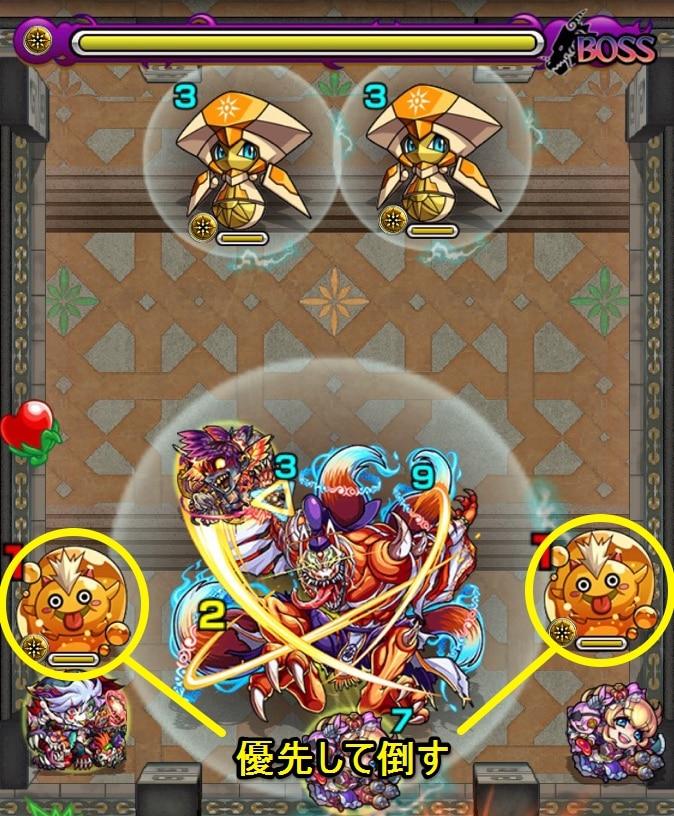 覇者の塔24階ボス3ステージ