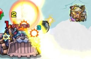 拡大爆破弾