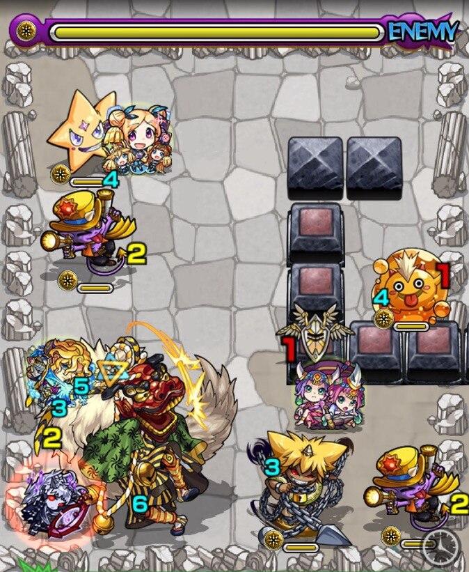 荒獅子丸(究極)第3ステージ