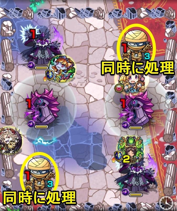 ファラオ(究極)第3ステージ