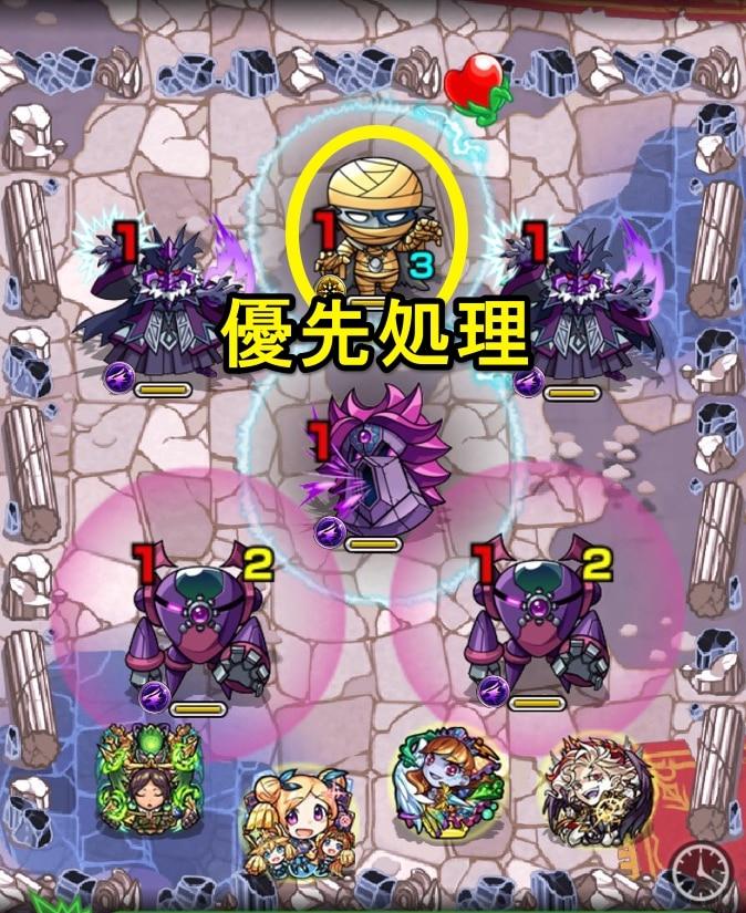 ファラオ(究極)第1ステージ