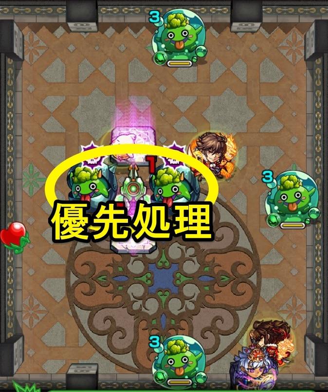 覇者の塔33階ステージ2