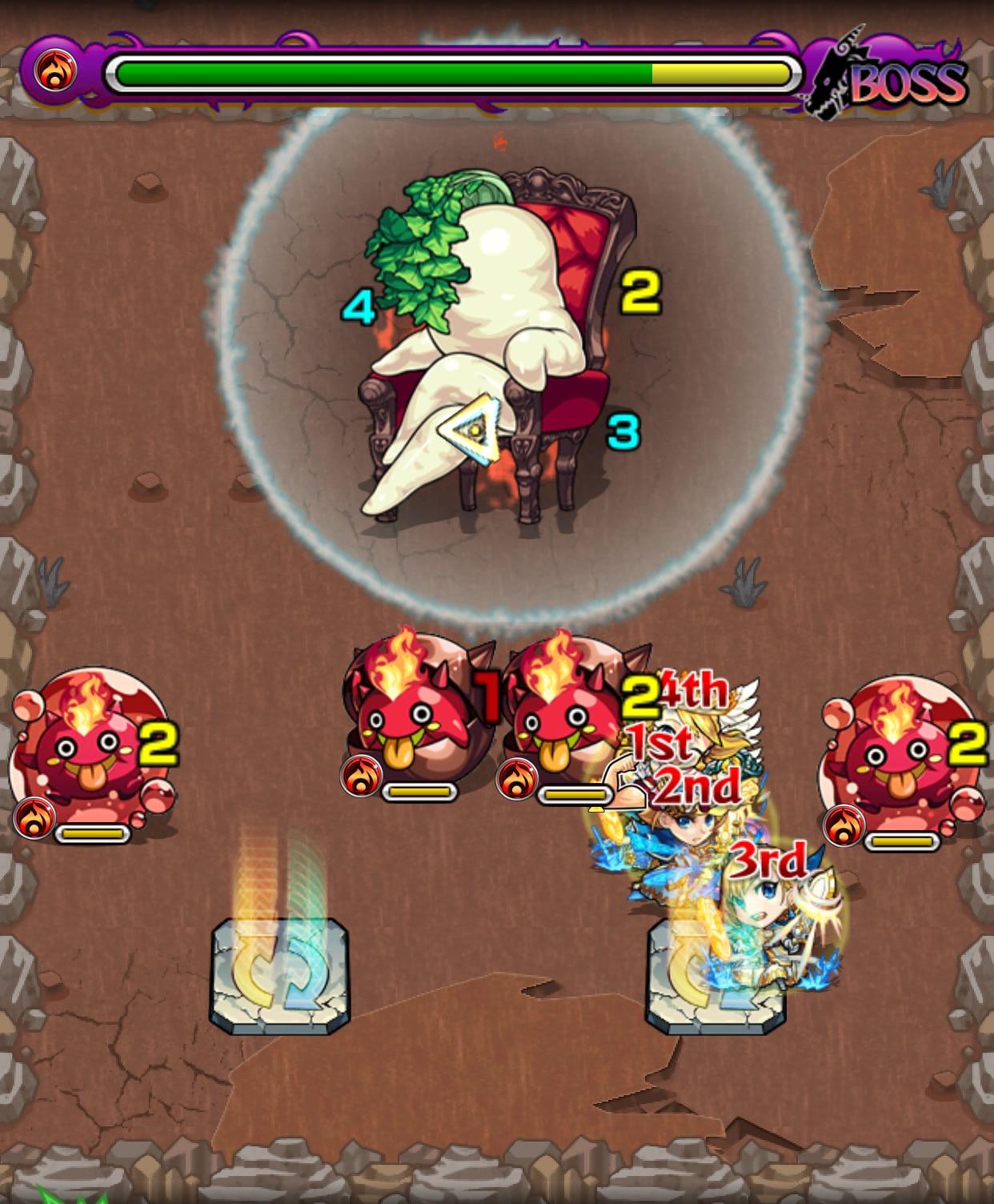 魔性の大根ボス2