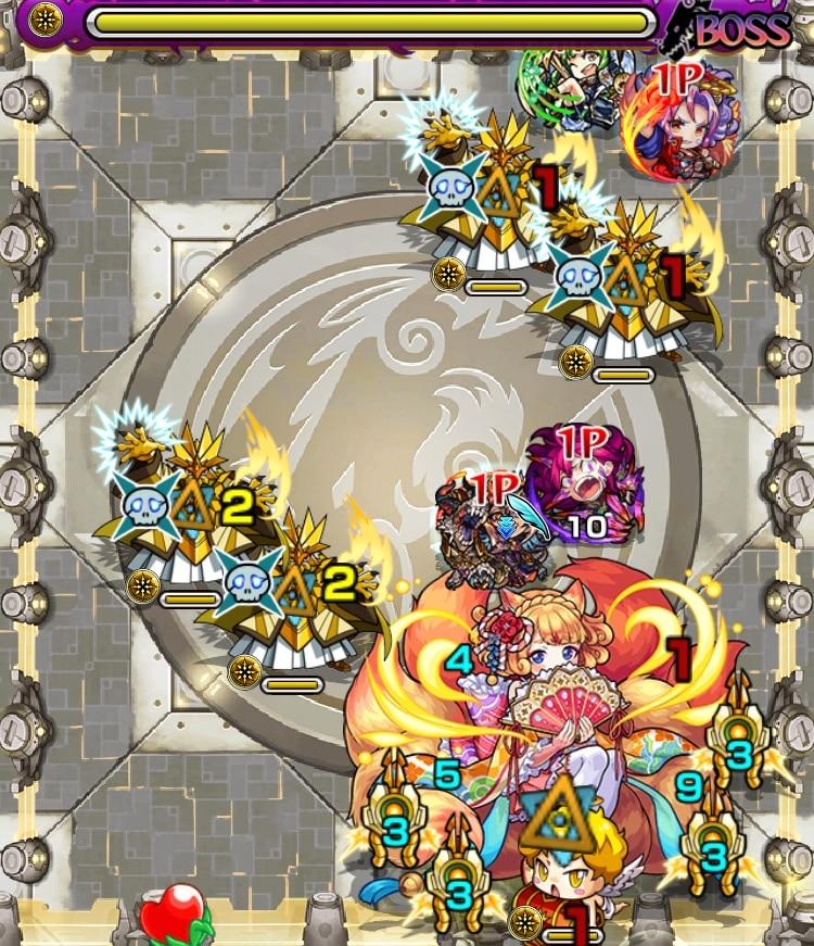 妖光の狐少女(究極)ボス第1ステージ