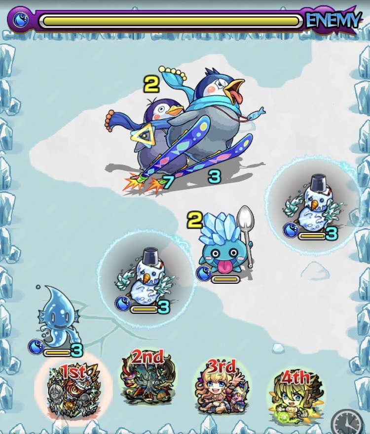 南極兄弟ステージ1