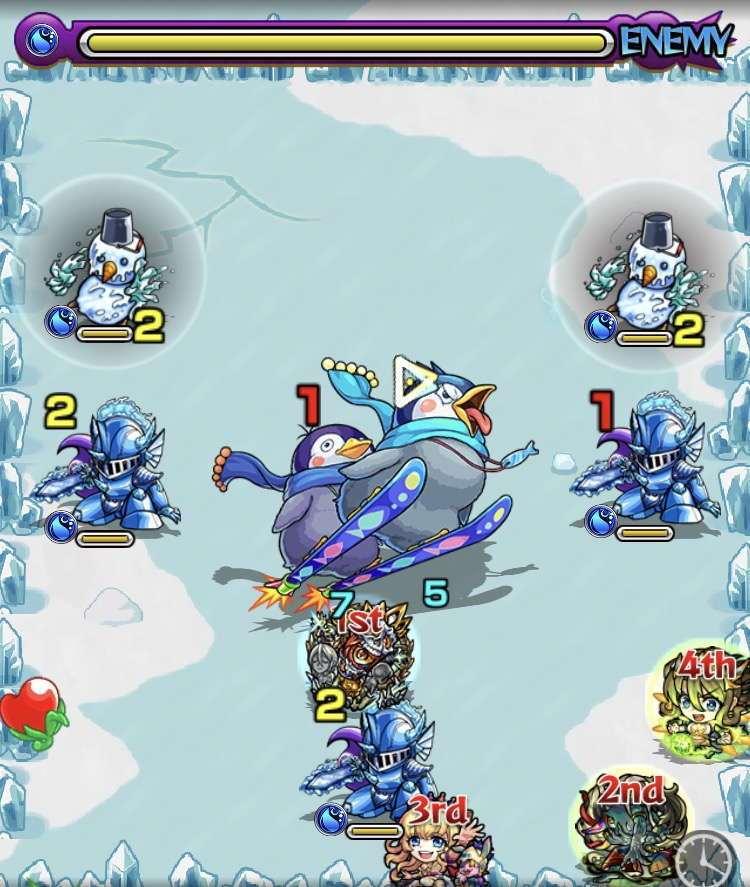 南極兄弟ステージ2