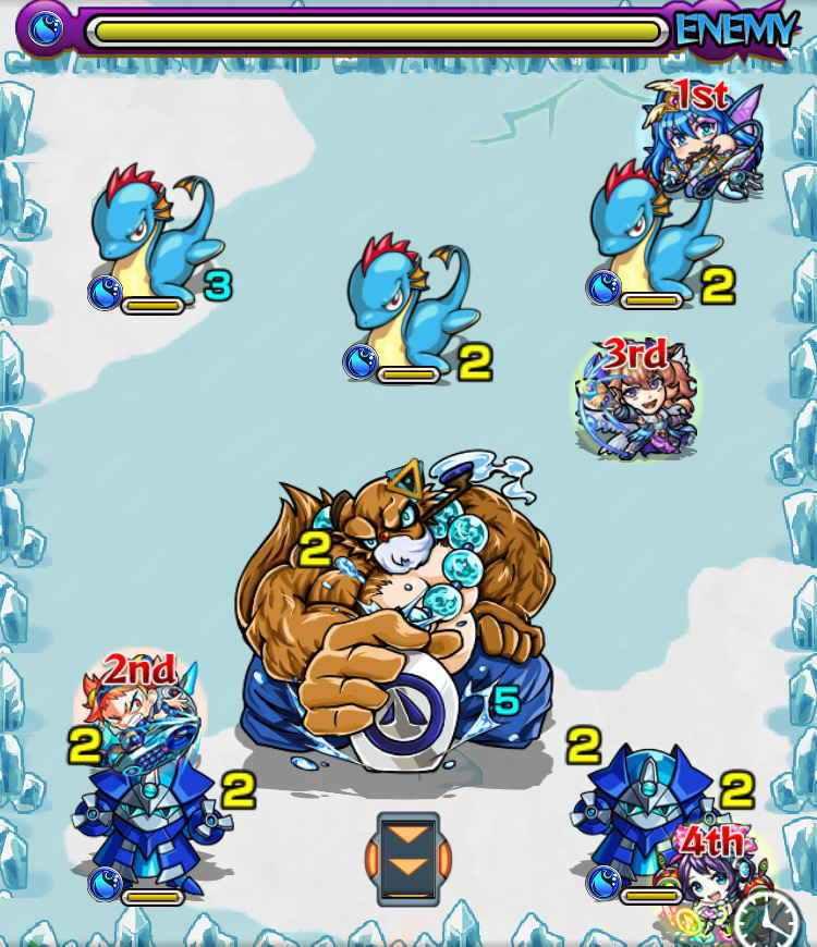 ガルーダ(極)第3ステージ