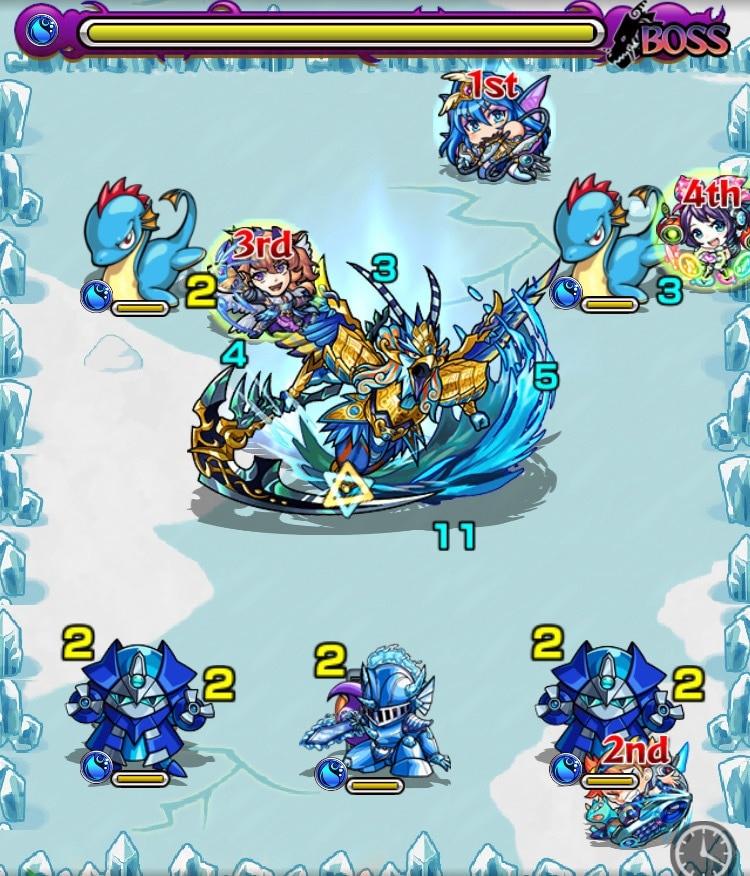 ガルーダ(極)ボス第3ステージ