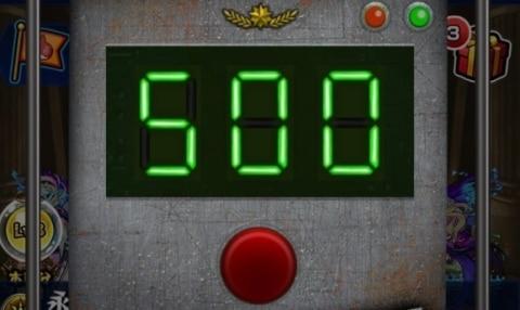 オーブ500個
