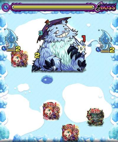 初霜の高原第2ステージ