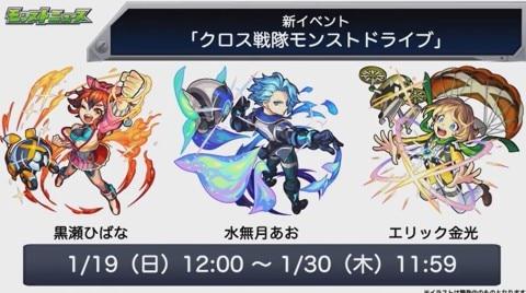 新イベント
