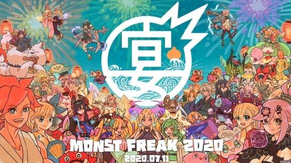 モンストフリーク2020(モンフリ)の最新情報|パンドラの獣神化が決定!